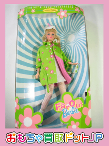 barbie24