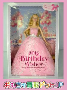 barbie26