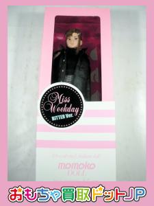 momoko4