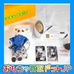 【買取参考価格 21,000円】LUTS Zuzu Delf DOLK X LUTS LIOをお買取させていただきました