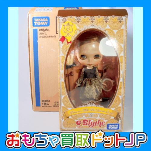 ブライス【プリンセスミルクビスケット ドゥ キューポット】304951