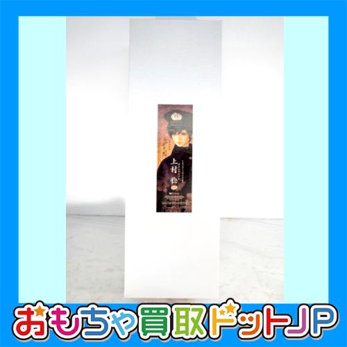 SDGr 【上村 稔 (海軍兵学校)】 ドールズパーティ22 アフター限定品