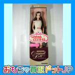 【買取参考価格 15,000円】 リカちゃんCLUB67 オリジナルドール【シオン】をお買取させていただきました