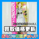 "<span class=""title"">【momokoDOLL PW】ドール価格表更新しました!</span>"